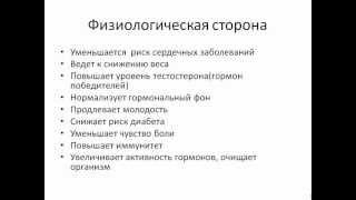 Польза секса(http://praktikasexa.ru/sex/index.html., 2012-12-10T15:34:56.000Z)