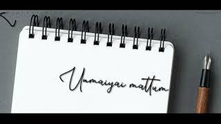 Sirikkadhey💕 female version whatsapp status lyrics || jonita gandhi songs tamil - Imagine Status