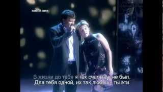 """Download Арбенина & Дятлов """"Я люблю тебя до слез"""" Mp3 and Videos"""