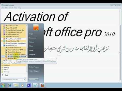 Office 2010 pro plus - Office professional plus 2010 activation ...