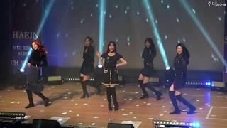 20181205 라붐 LABOUM 쇼케이스 겨울동화 무…