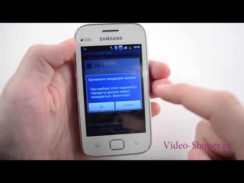 Обзор Samsung Galaxy Ace Duos