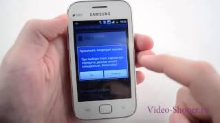 Обзор Samsung Galaxy Ace Duos(Сегодня у нас в обзоре