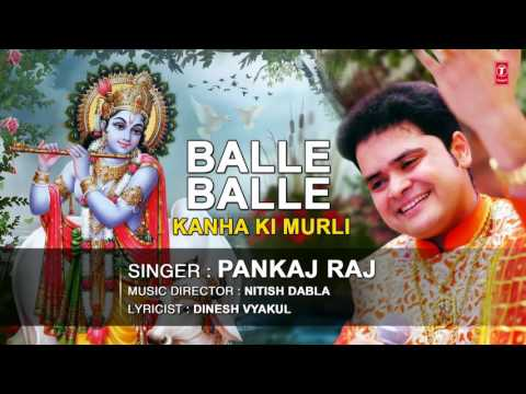 BALLE  BALLE KRISHNA BHAJAN BY PANKAJ RAJ I FULL AUDIO SONG I ART TRACK I KANHA KI MURLI