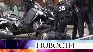 Акции протеста во Франции переросли в беспорядки и столкновения с полицией.