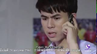 Download Video [Eng Sub - BL] My Bromance the Series Ep.7 part 1 (1/4) MP3 3GP MP4