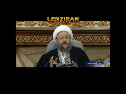 Ayatollah  larijani react angrily to speech of Hassan Rouhani about Babak Zanjani+Rouhani speech