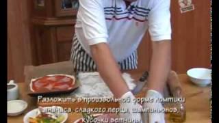 """Пицца """"Гавайская"""" и """"Кальцоне"""" pizy.ru"""
