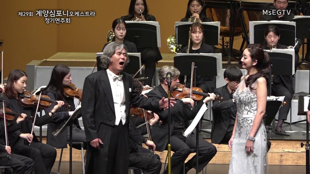 """MsEGTV- 계양심포니 오케스트라   La Traviata 중 Brindisi   오페라 """"라 트라비아타"""" 중 축배의 노래"""