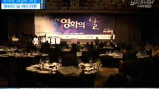 [movie] joe yeo jung, Sexy Dresses, Film's Day (조여정 과감한 의상, 레드카펫 밝혀)