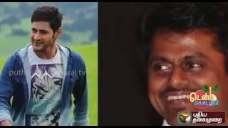 Details about mahesh babu role in ar murugadoss movie
