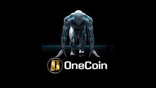 Тестові транзакції між гаманцями обмінника OneCoin
