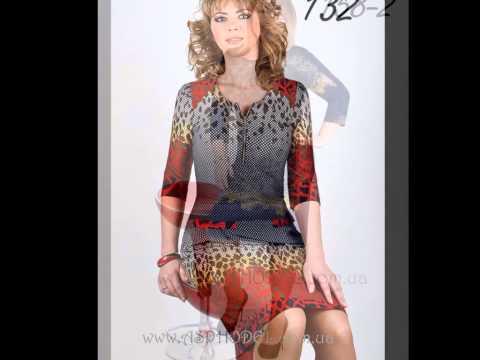 Женская одежда ASPHODEL