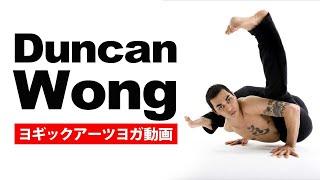 【東京・大阪 開催!】ダンカン先生から直接ヨギックアーツを学ぶ♪ 体験...