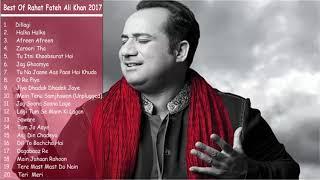 राहत फतेह अली खान गाने का सर्वश्रेष्ठ    Rahat Fateh Ali Khan Songs  2018