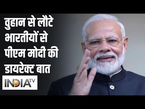 COVID-19 Outbreak: Wuhan से लौटे भारतीयों से PM Modi की डायरेक्ट बात | IndiaTV News