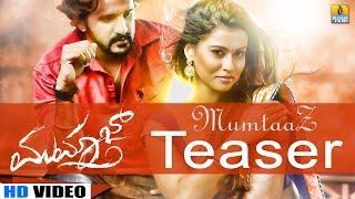 Mumtaz kannada movie teaser I HDI Darshan,Dharma Kirtiraj,Sharmila Mandre