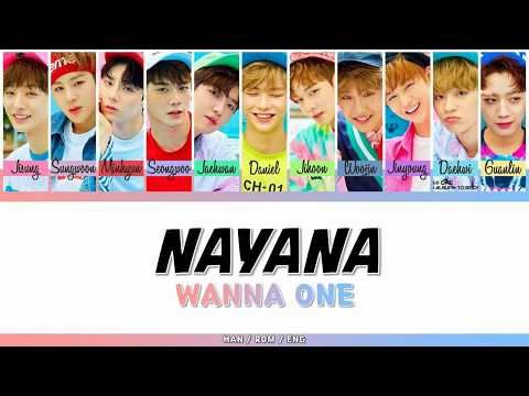 WANNA ONE (워너원) - PICK ME (나야 나) [HAN/ROM/ENG - COLOR CODED LYRIC]