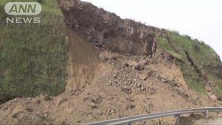 死者19人、けが人340人以上を出した中国・四川省の地震で、震源地の近く...