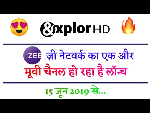 &xplore  - A Hindi Movie channel launching wef 15th June 2019  DTH Availablity?