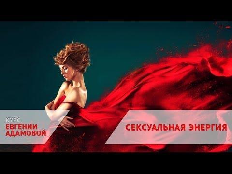 Лев Вожеватов - как найти и привлечь достойного мужчину.