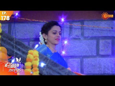 Kasturi Nivasa - Episode 178 | 30th March 2020 | Udaya TV Serial | Kannada Serial