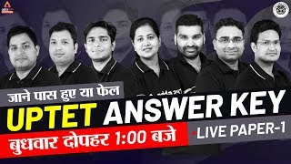 UPTET Answer Key 2019 Paper 1 | UPTET 2019 Paper 1 Answer Key for All Subjects