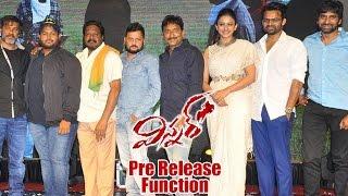 Winner Movie Pre Release Function || Sai Dharam Tej, Rakul Preet