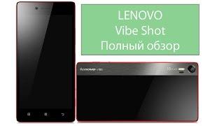 видео Обзор Lenovo Vibe Shot Z90, смартфона для любителей фото в 2015 году