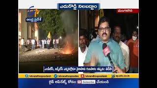 TDP Celebrates Victory | in Fourth Phase of Panchayat Elections