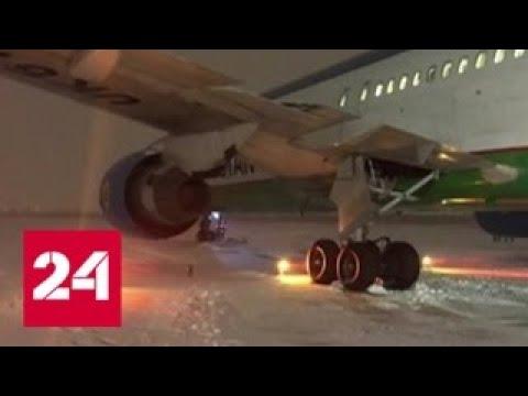 Самолет из Ташкента при посадке в аэропорту Пулково выкатился за пределы ВПП - Россия 24