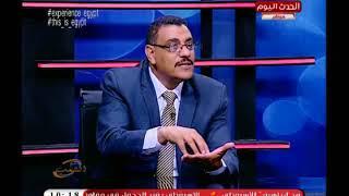 أستاذ اقتصاد يطرح خطة الحكومة لتحويل مصر لدولة منتجة