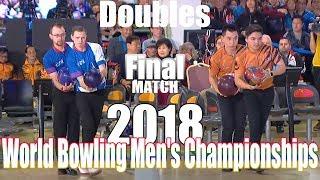 2018 Bowling - World Bowling Men