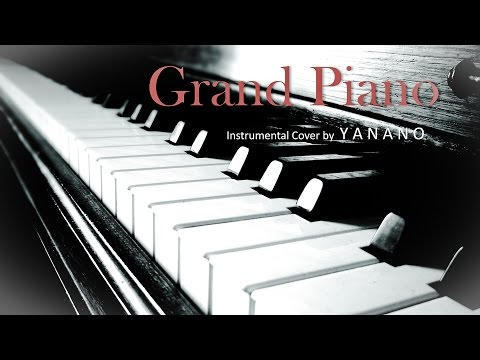 Nicki Minaj - Grand Piano (Orchestral Instrumental)