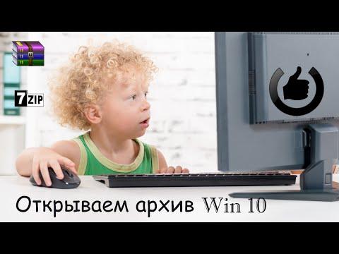 Как сделать чтобы архив wordpress
