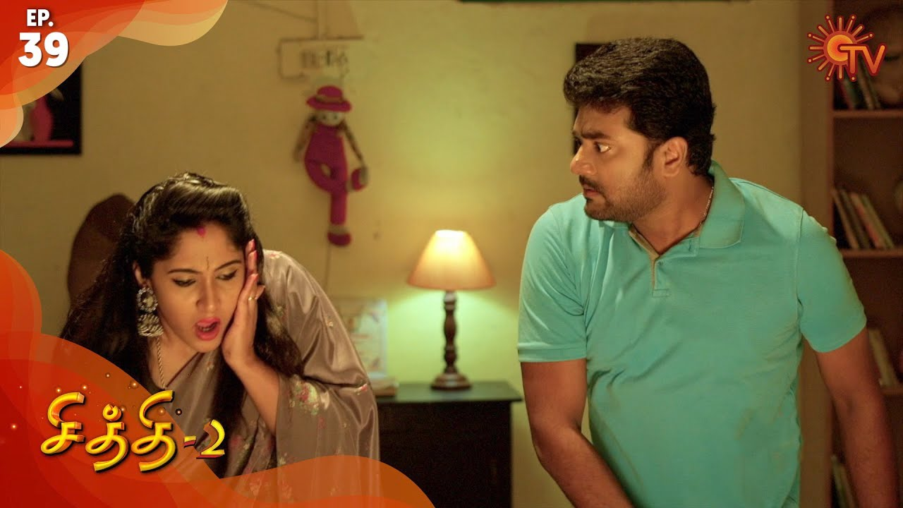 Chithi 2 – Episode 39 | 11th March 2020 | Sun TV Serial | Tamil Serial