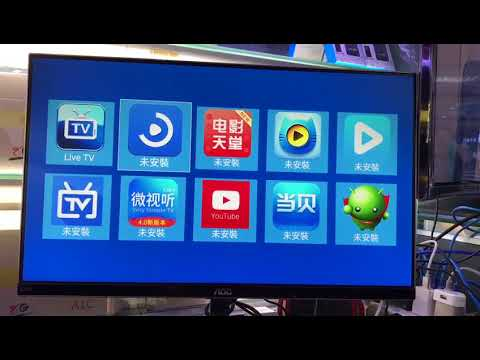 Unblock UBOX Pro I900 Android tv box with 1000 Free Live TV Channel