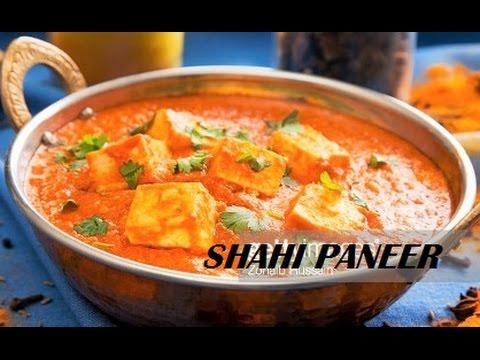 Shahi Paneer Recipe In Hindi -शाही पनीर रेस्टोरेंट स्टाइल - Easy Paneer Recipe-Shahi Paneer Recipe