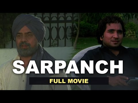 Sarpanch | Full Punjabi Movie