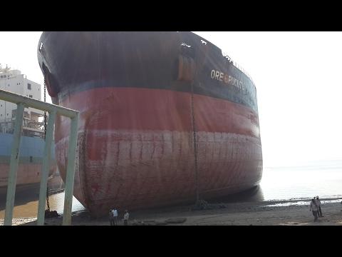 Ship Beaching- MV Ore Brucutu