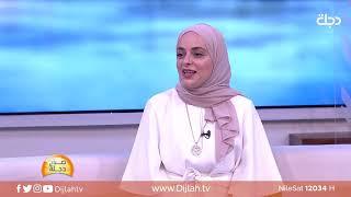 فوائد العسل للبشرة مع الصيدلانية فيروز عبد السلام