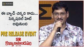 Director SV Krishna Reddy Speech | SR Kalyanamandapam Pre Release Event | Kiran Abbavaram Image