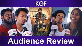 கே.ஜி.எப் பாகுபலிய தாண்டிட்டு| KGF Public Review | FDFS | Yash | Vishal | VFF