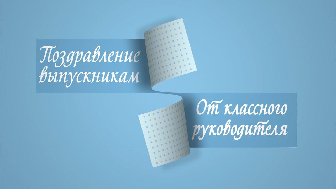 Как сделать открытку с украшением