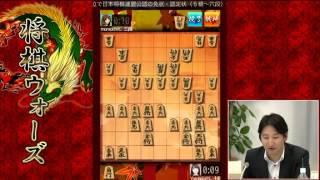 【将棋ウォーズ】プロ棋士が負けまくる中、ビシッと決めるえりりん thumbnail
