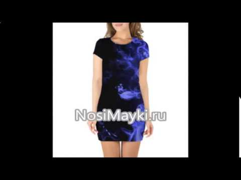 красивое летнее платье купить в интернет магазине - YouTube