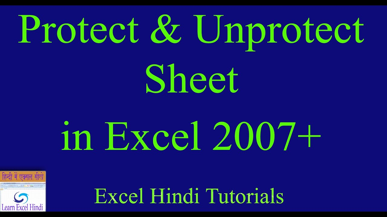 worksheet Unprotect Excel Worksheet learn excel hindi how to protect unprotect sheet in 2007 2010 25