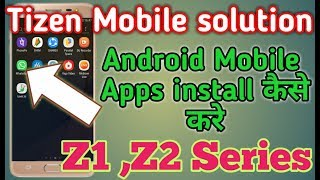 Best App For Android Mobile, Amazing Special Effects For Mobile Video, Very useful app, Full Mast!!!