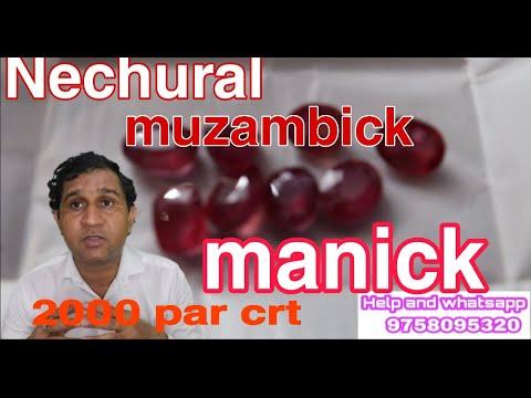Best quality natural Mozambique money 2000 per carat