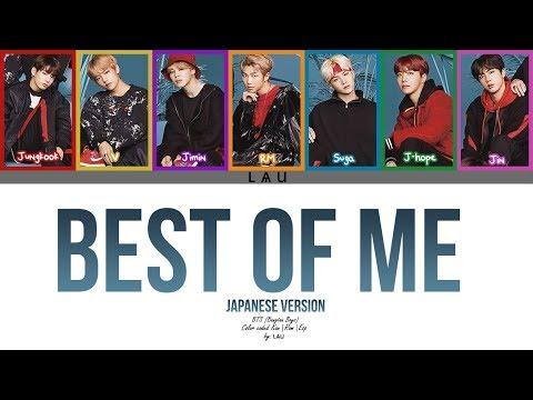BTS (防弾少年団) - 'Best of me' (Japanese version) (Kang|Rom|Esp) (COLOR CODED)